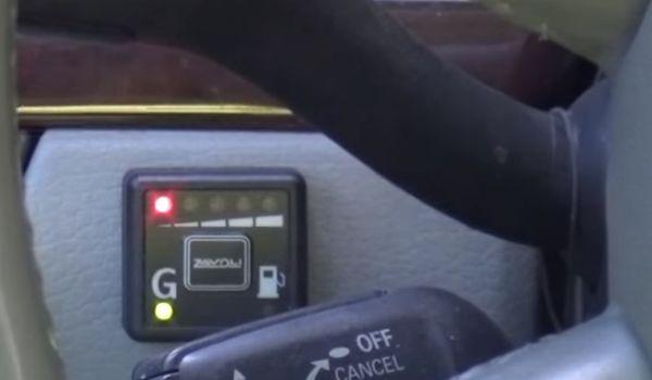 Газовое оборудование на Audi A3