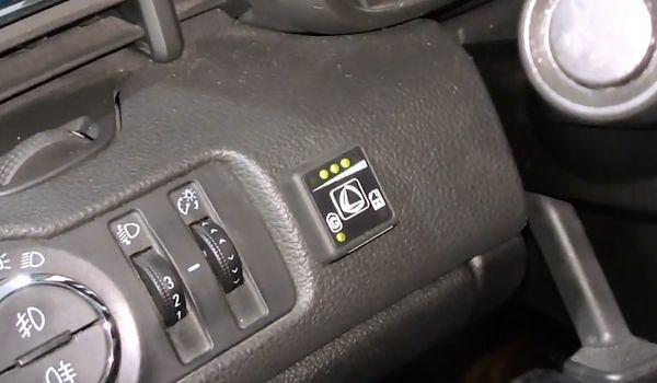 Установка гбо на Chevrolet Malibu 2.5 2015