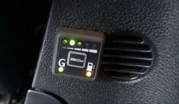 Газобаллонное оборудование на Ford B-Max
