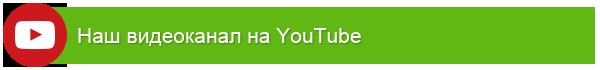 yt_video